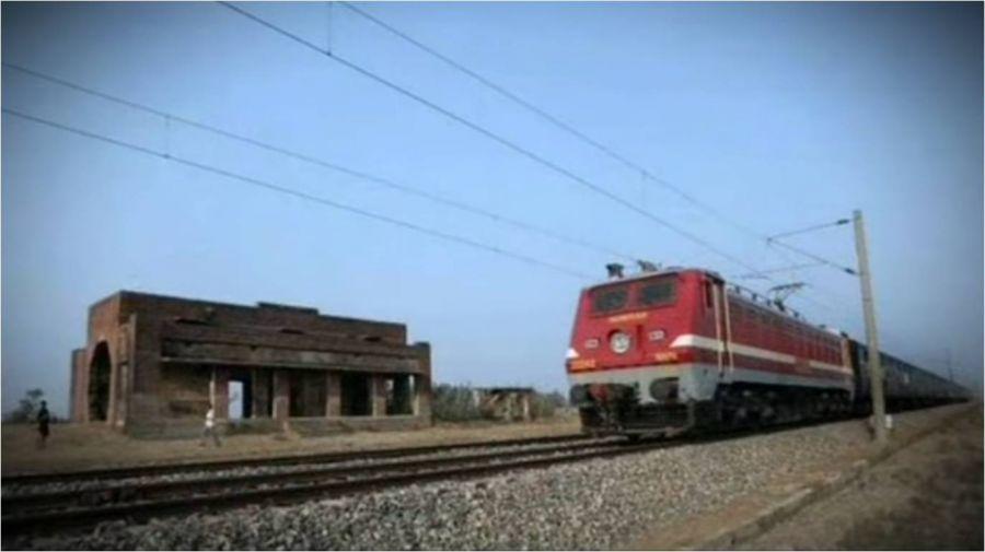 bhutiya railway station
