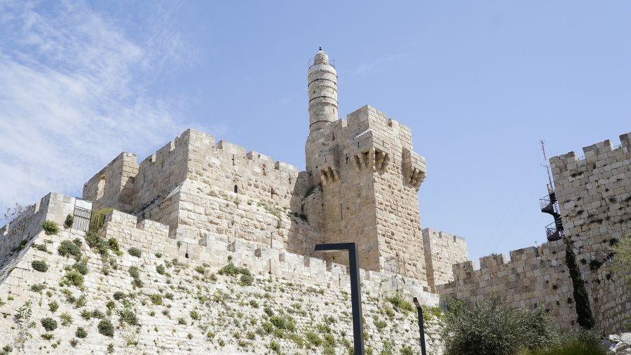 jerusalem davi