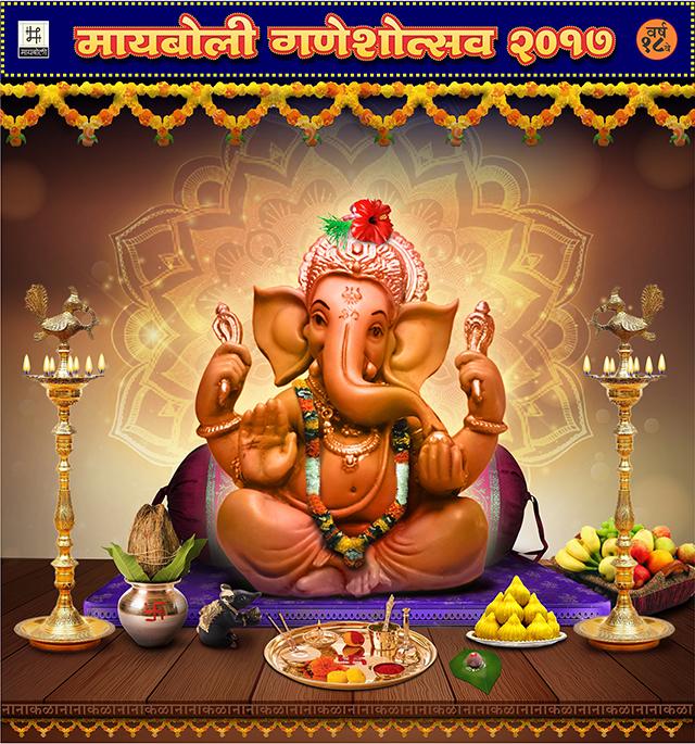 maayboli_Ganesh-2017-640.jpg