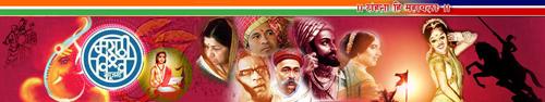 marathi_vishava_948x150_flag_0.jpg