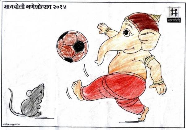 football khelnara ganoba.jpg