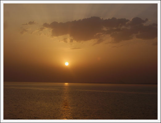 sunset_nathsagar.jpg