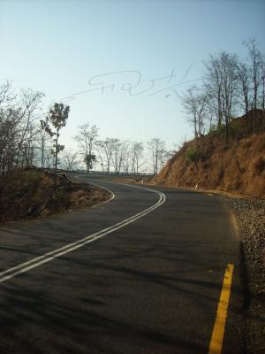 Mumbai---Goa-Highway.jpg