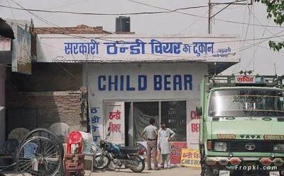 childbear.jpg