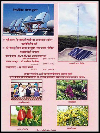 0haraali2 copy (1).jpg