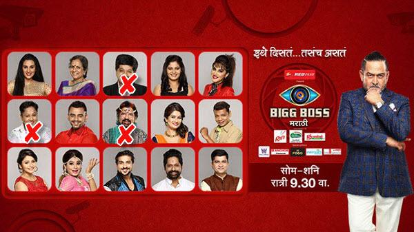 1523851709_bigg-boss-marathi-updated.jpg