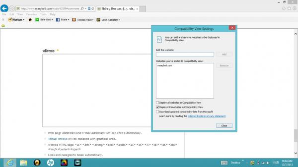 maayboli screen capture.jpg
