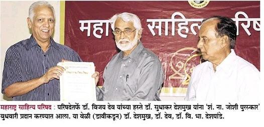 masaap_award.jpg