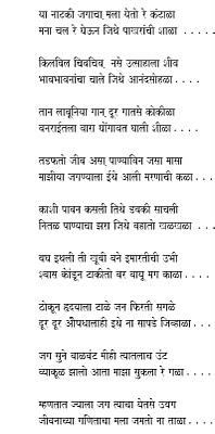 Kavita_santosh Khawale.jpg