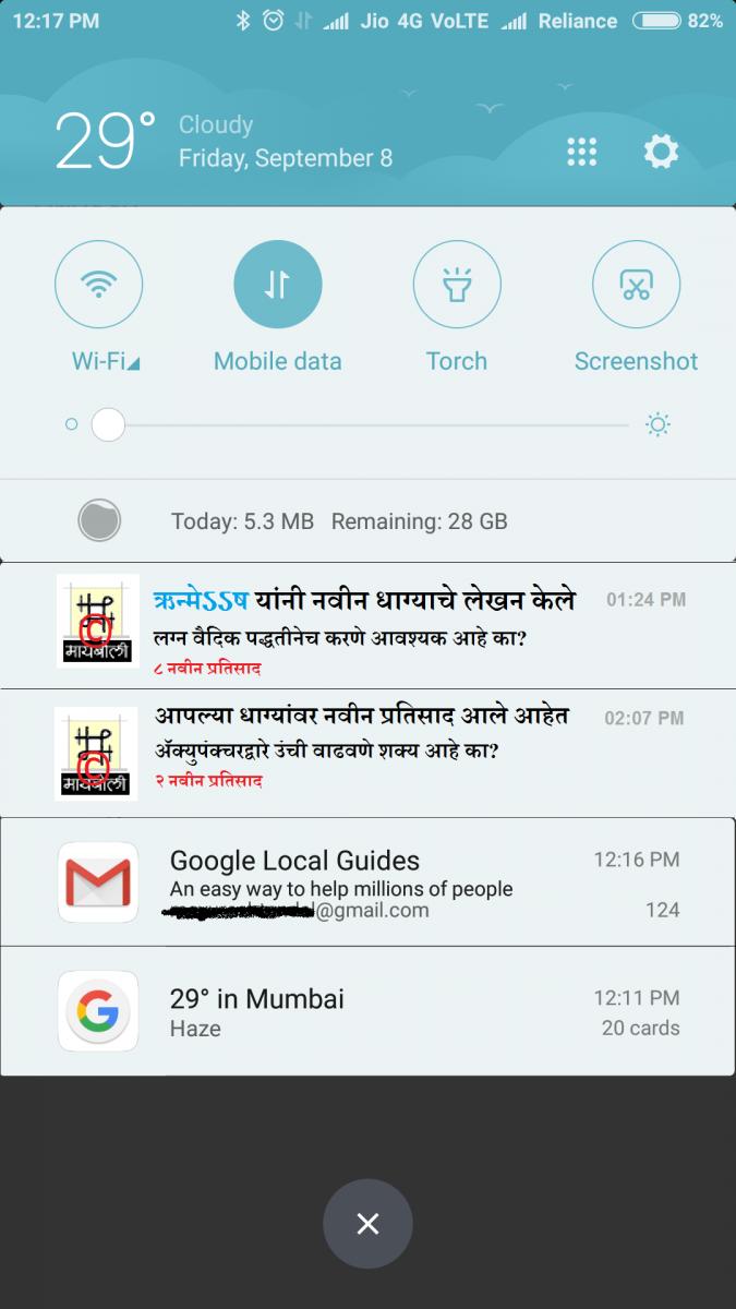 Screenshot_2017-09-08-12-17-06-347_com.whatsapp_2_0.png