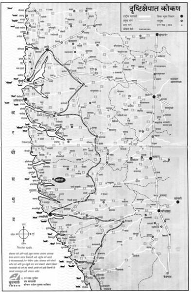 19-konkan-map.jpg