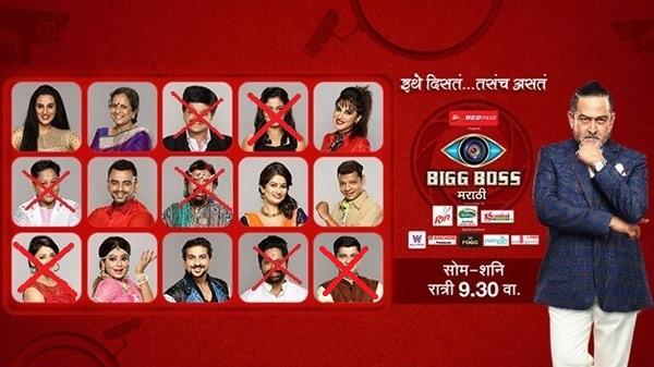 1523851709_bigg-boss-marathi-contestants_4.jpg