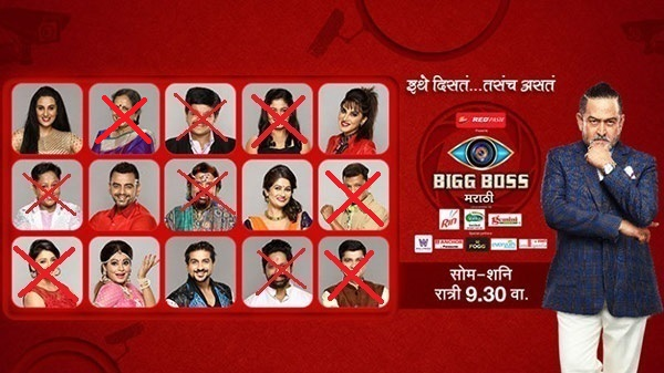 1523851709_bigg-boss-marathi-contestants_6.jpg