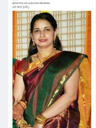 Jaylalitha 1.jpg