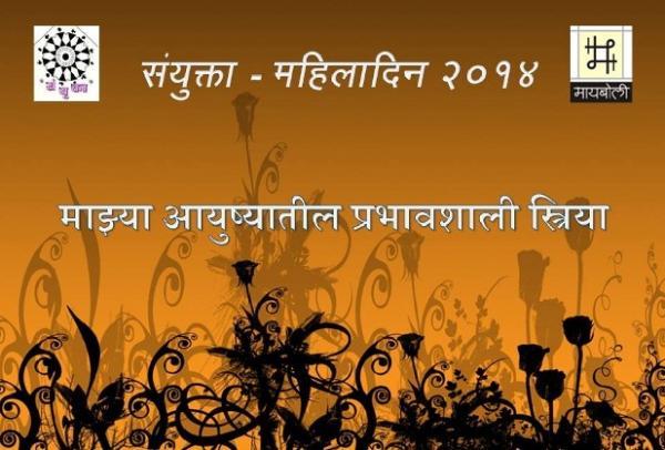 prabhavshali.jpg
