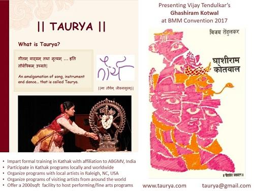 01 Taurya Repertoire.jpg
