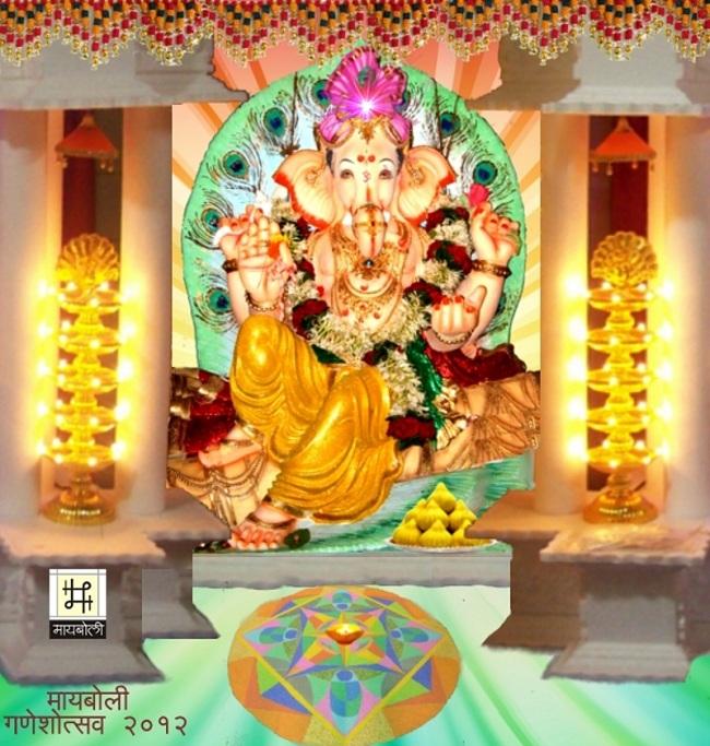 2012_Ganesh_Sthapana.jpg