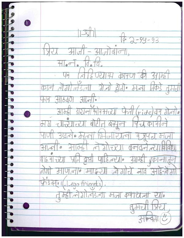 AnvitaSanavivi-page-001.jpg