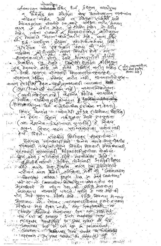 Girish-ADD-Letter2_Page_2.jpg