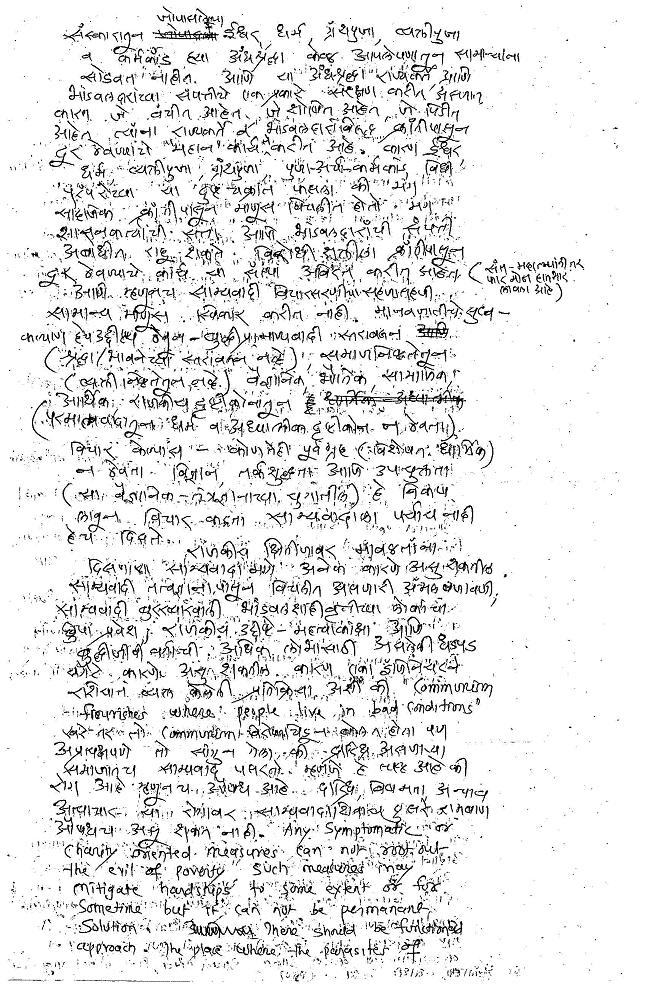 Girish-ADD-Letter2_Page_4.jpg