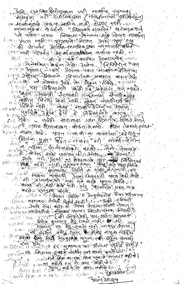 Girish-ADD-Letter2_Page_5.jpg