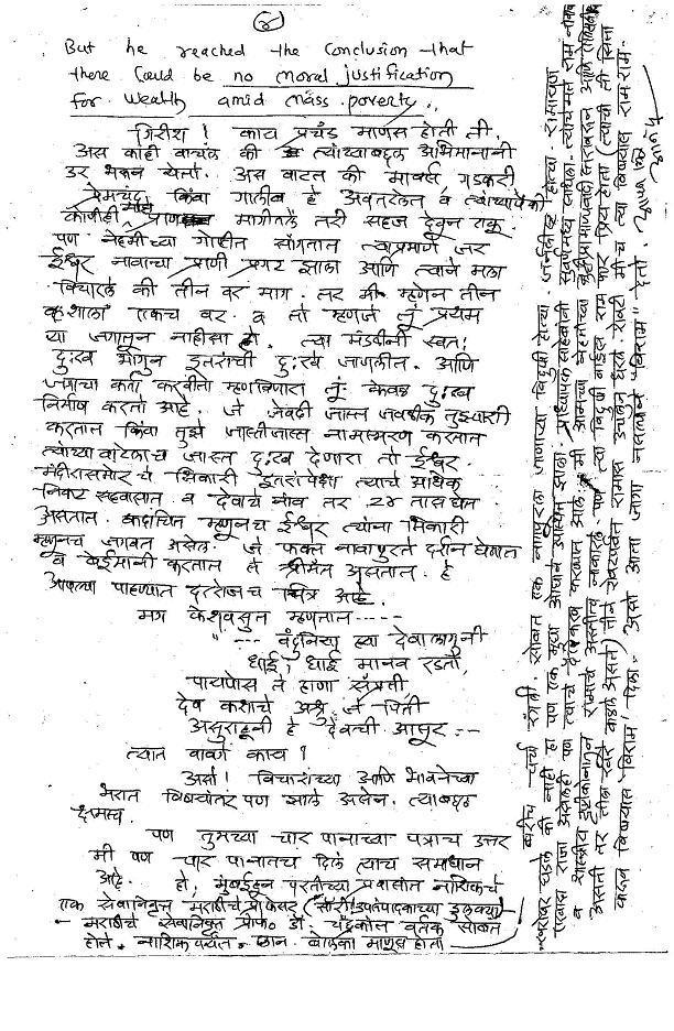 Girish-ADD-Letter3_Page_4.jpg