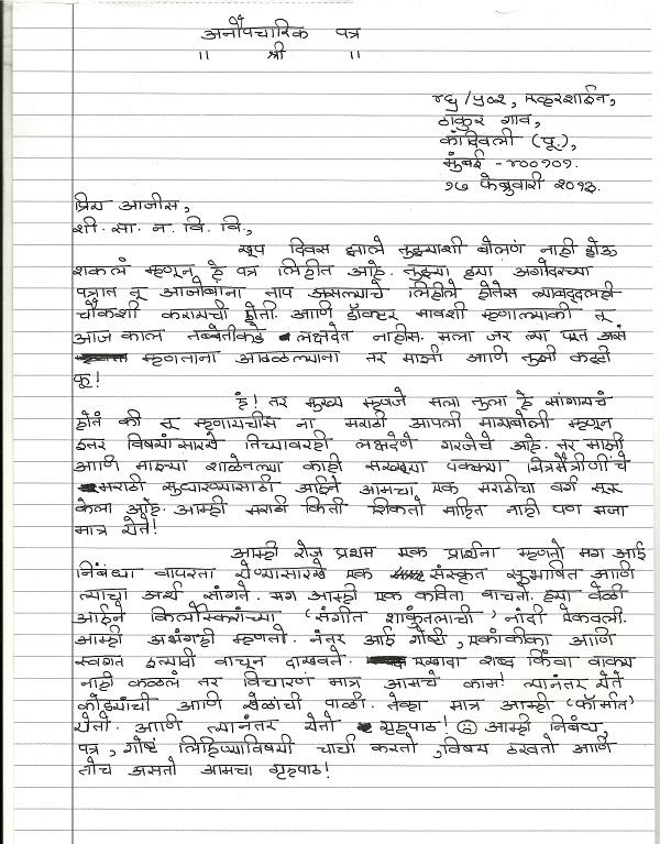 Maayboli_SNVV_Ojasa-page-001.jpg