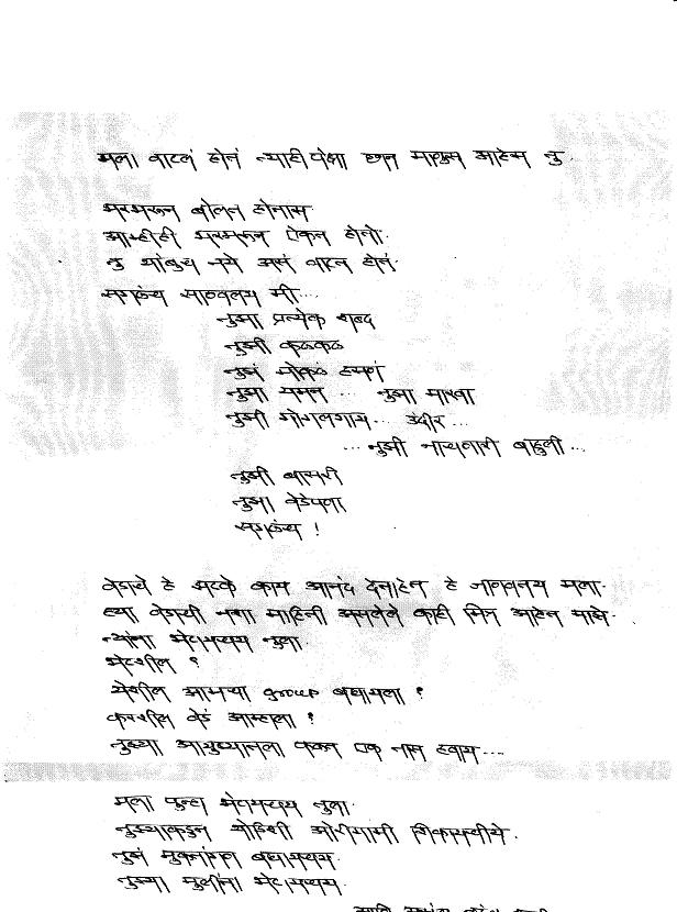 Patra 02 - Dr. Anil Awachat - dhund ravi_Page_4.jpg
