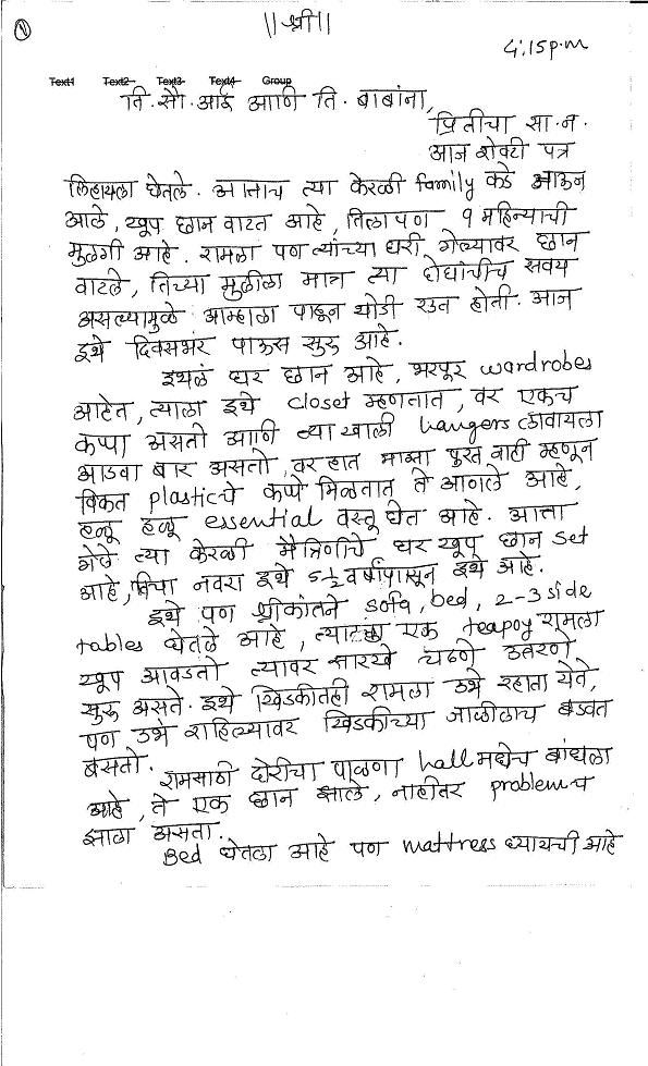 Preeti_Letter_Page_1.jpg