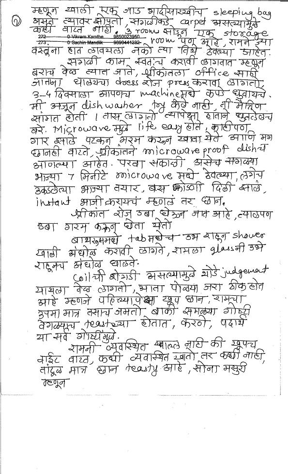 Preeti_Letter_Page_2.jpg