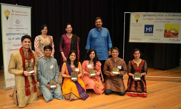Winners with Judges.JPG