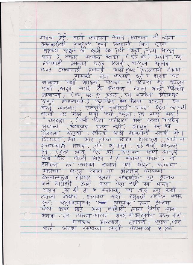 mini_Page_4.jpg