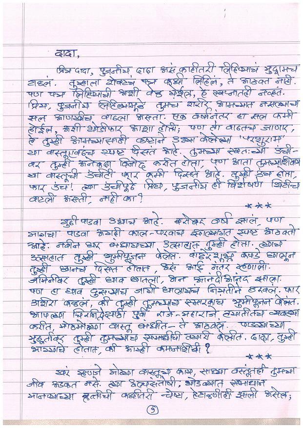 sajira1-page-1.jpg