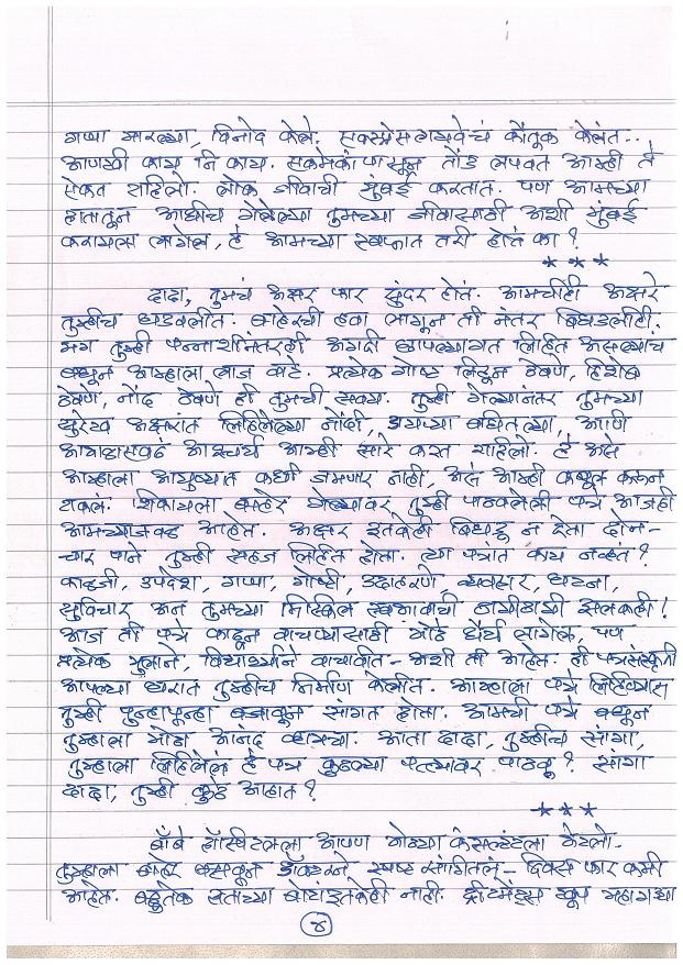 sajira1-page-4.jpg