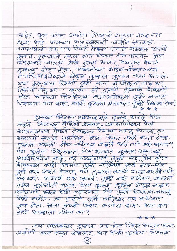 sajira1-page-5.jpg