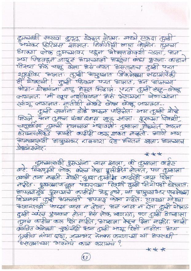 sajira1-page-7.jpg