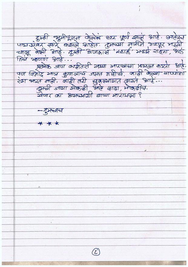 sajira1-page-8.jpg
