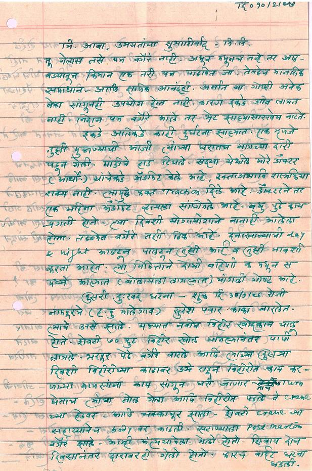 sajira2-page-1.jpg