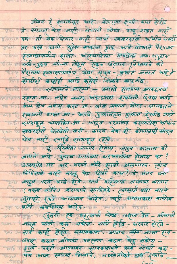 sajira2-page-2.jpg