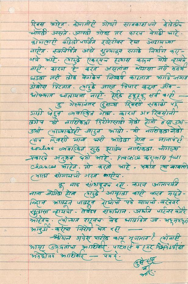 sajira2-page-3.jpg