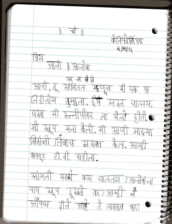 vedantsanavivi-page-001.jpg