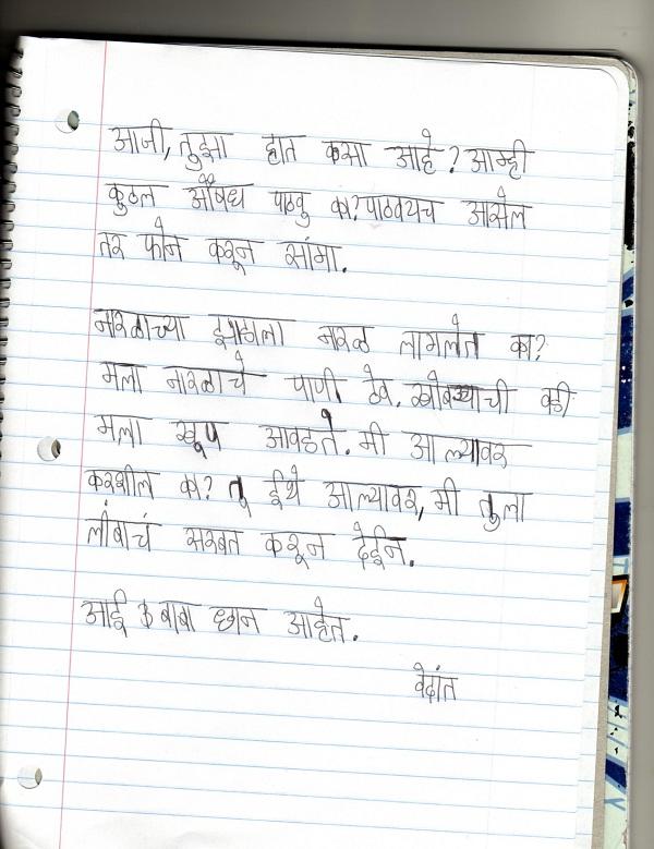 vedantsanavivi-page-002.jpg