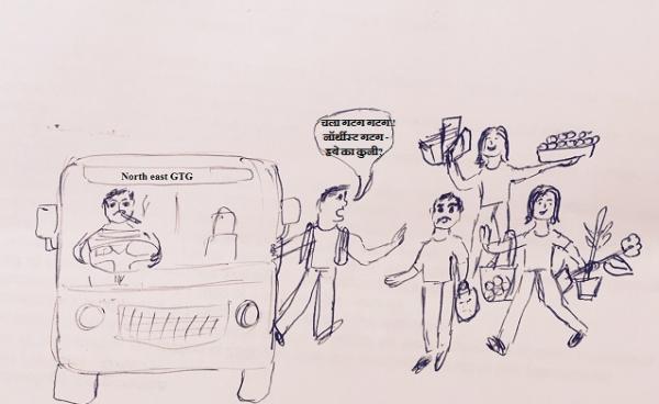gtg bus_0.jpg
