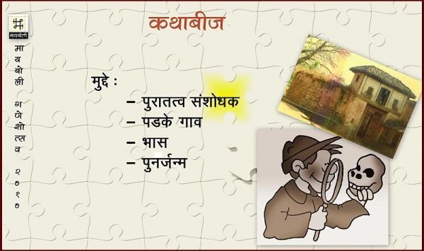 2010MB_Kathabij_Poster2.jpg