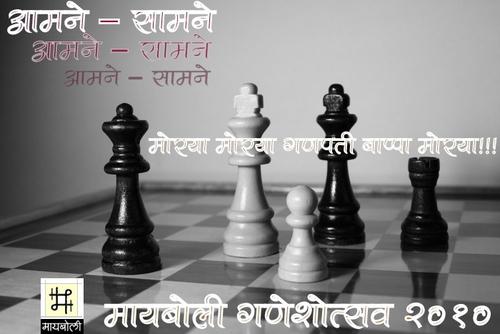 2010_MB_Aamane-Samane-Poster.jpg