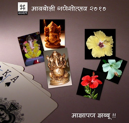 2010_MB_Jhabbu_Poster.jpg