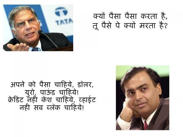 Ambani vs Tata.jpg