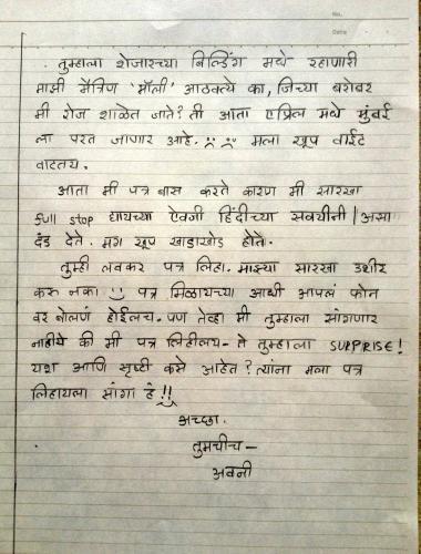 Avani_Letter_Page2.JPG