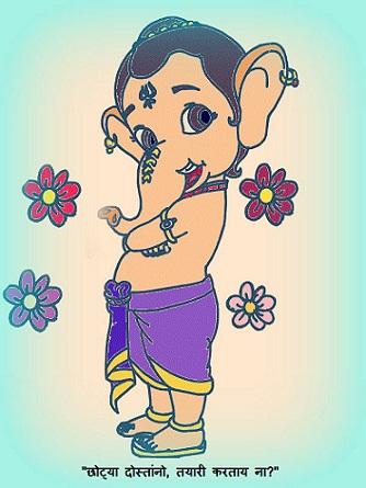 Bal-Ganesha.jpg