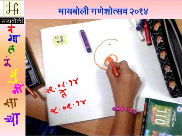 Chitra Rangava Poster.jpg